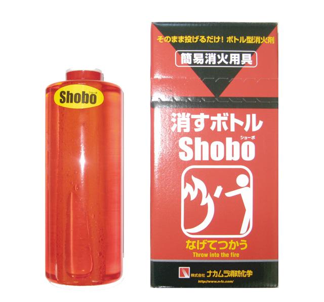 """Fire-fighting Bottle"""" """"Shobo"""""""