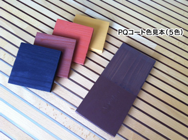 "Water-base Wood Protection Paint ""PQ Coat"""